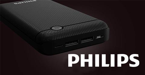 power bank philllips