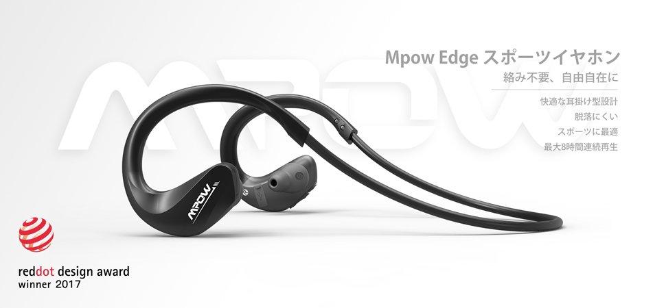 Mpow Edge